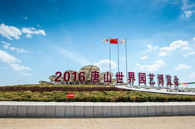 Private One Way Transfer to Tangshan from Tianjin