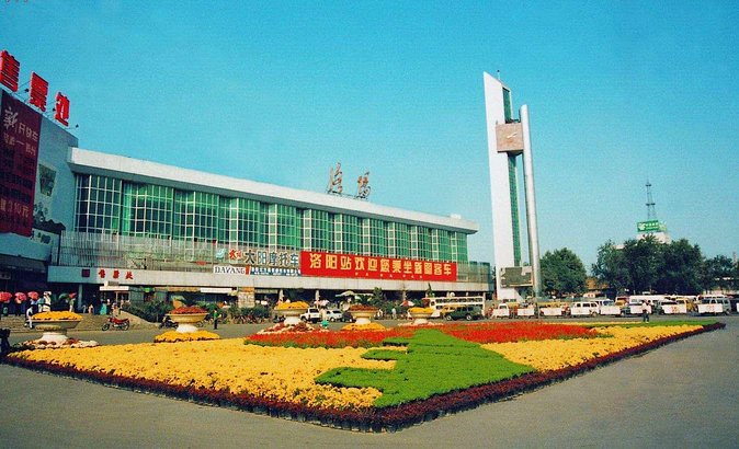 Luoyang Railway Station Private Transfer to City Hotels