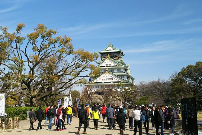 Osaka Lazy Bird Tour