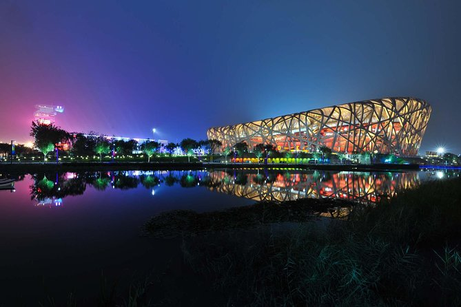 4-Hour Beijing Night Self-guide Tour With English Speaking Driver Service