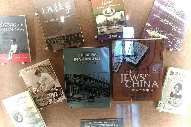 Jewish Cultural Heritage in Shanghai photo 1