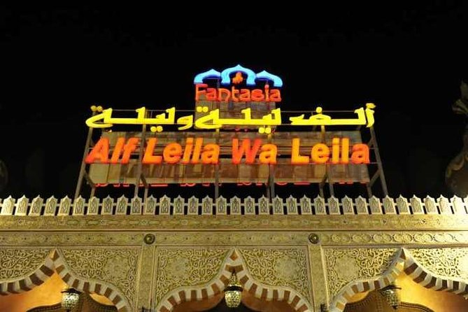 Alf Leila Wa Leila Show in Hurghada photo 1