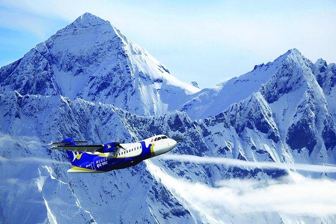 Everest Sightseeing Flight in Nepal