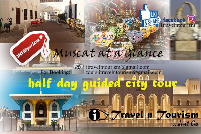 Mutrah Gold Souq | Muscat, Oman Attractions - Lonely Planet