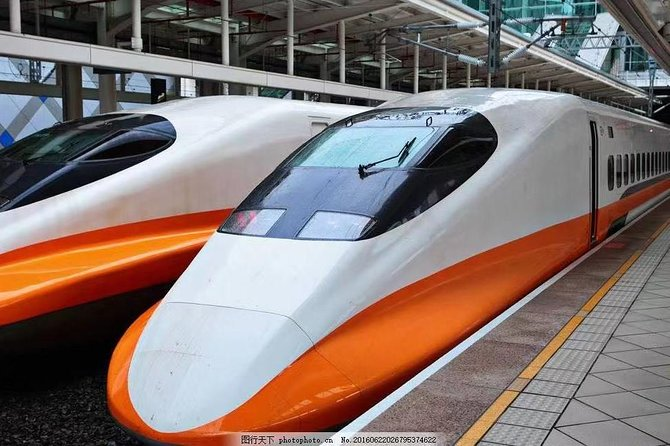 Beijing to Shanghai Bullet Train Ticket with South Railway Station Transfer