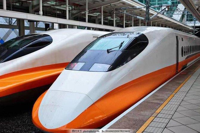 Van Beijing naar Shanghai Bullet Train Ticket met South Railway Station Transfer
