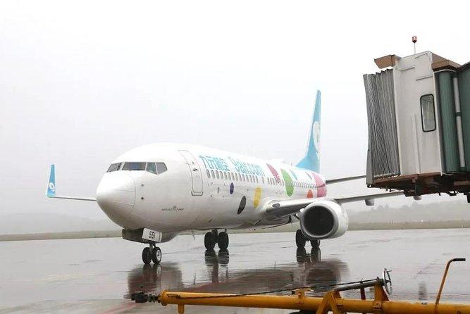 Private Transfer: Beijing Hotel to Tianjin Binhai International Airport
