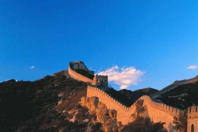 Juyongguan-Badaling-Mutianyu Great Wall 1-Day Hiking Tour