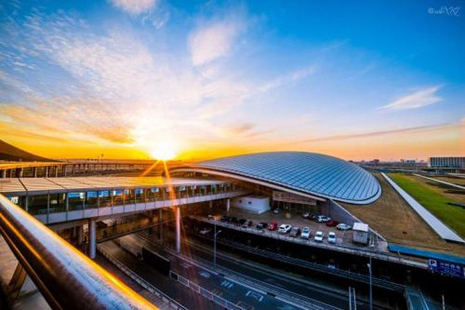 Beijing Capital Airport to South Railway Station:Private with Meet service