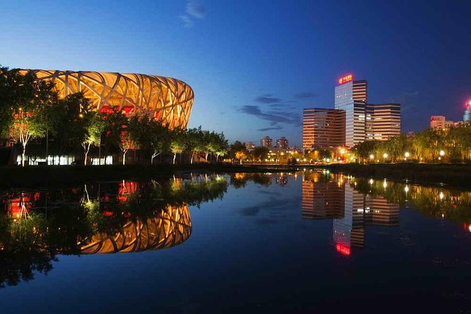Private Beijing Night Tour with Royal Cuisine Dining Experience and Performances photo 7