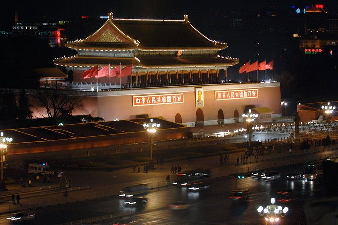 Private Beijing Night Tour with Royal Cuisine Dining Experience and Performances photo 6