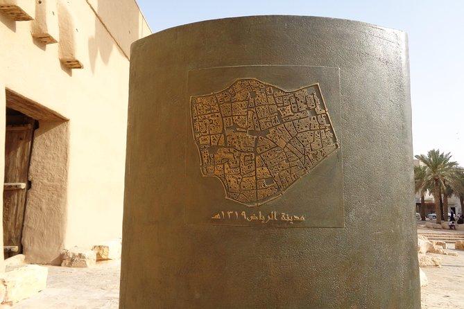 Al-Masmak Museum