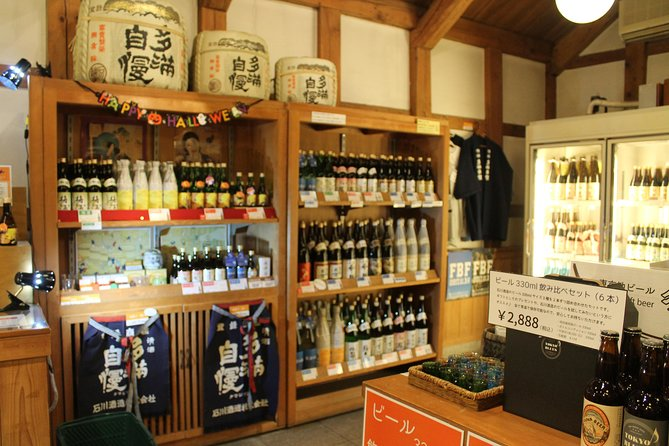 Tokyo 3-Day Sake Breweries Tour & Optional Activities Package