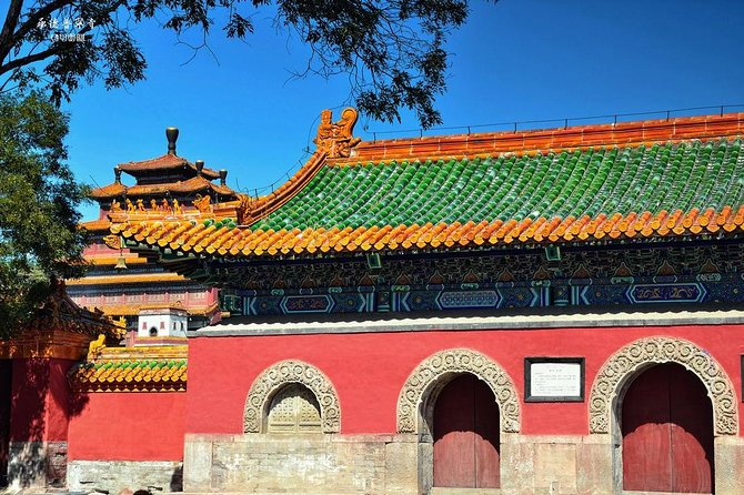 Private Day Trip to Chengde Summer Resort and Eight Outer Temples from Beijing photo 7