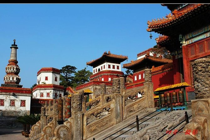 Private Day Trip to Chengde Summer Resort and Eight Outer Temples from Beijing photo 4