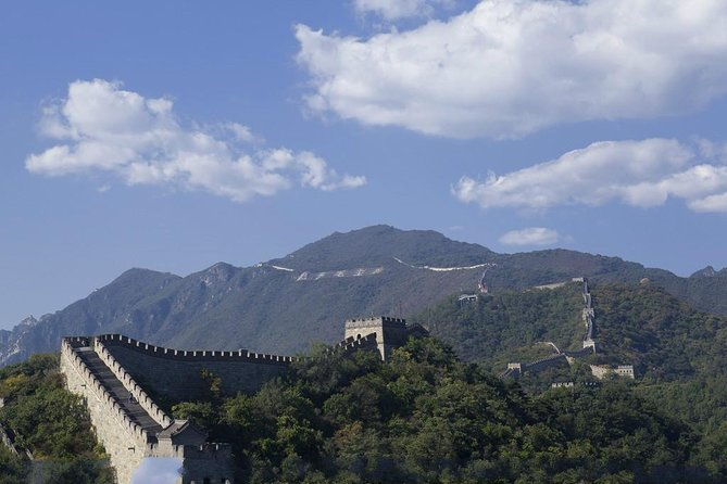 Private All-Inclusive Day Trip to Great Wall, Tian'anmen Square and Forbidden City