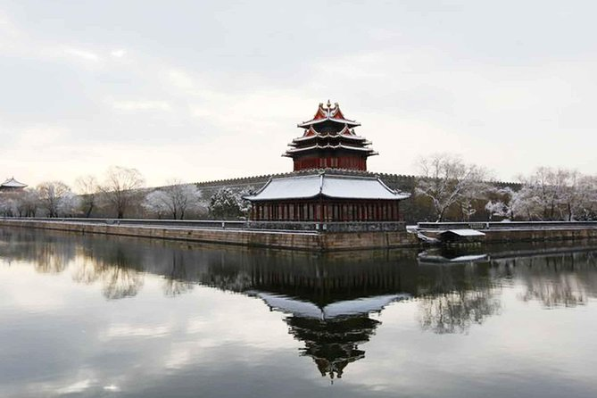 Private Day Tour of Tiananmen Square, Forbidden City, Badaling Great Wall photo 8