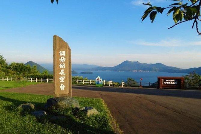 Majestic Beauty of Lake Shikotsu and Lake Toya Tour! (Multilingual Audio Guide)