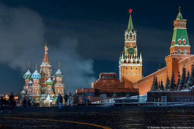Moscow in one day or layover tour