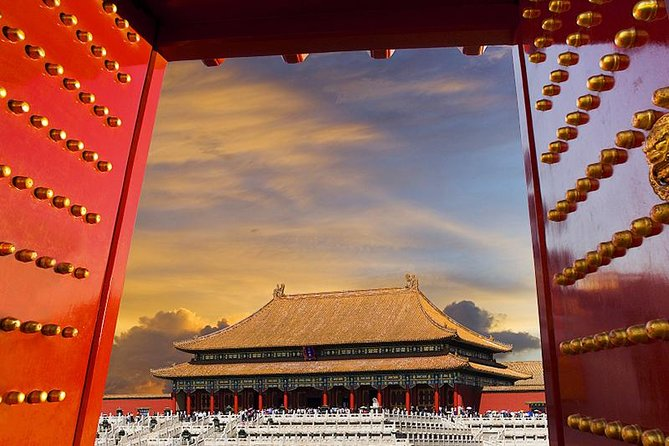 Forbidden City and Summer Palace no shopping day tour with lunch photo 1