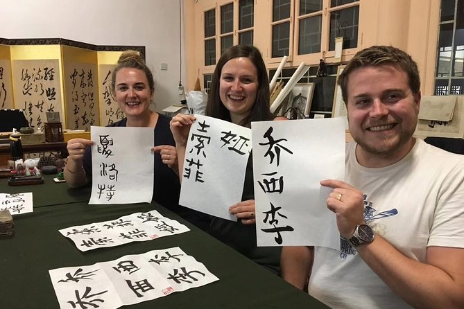 3-Hour Tradtional Ink and Brush Painting with Calligraphy Workshop in Beijing photo 4