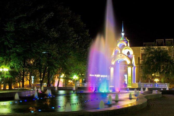 Seven Wonders of Kharkiv