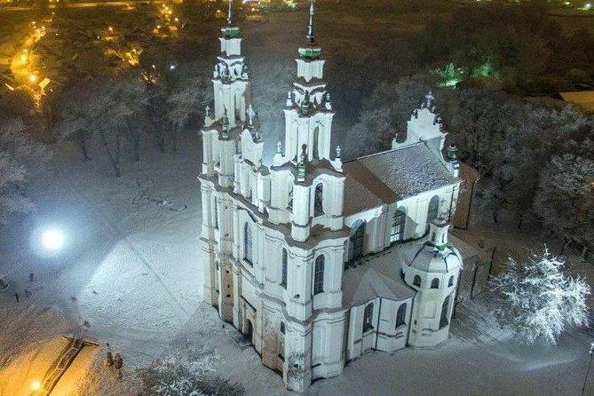 Private Tour: Khatyn Memorial Complex - Polotsk City
