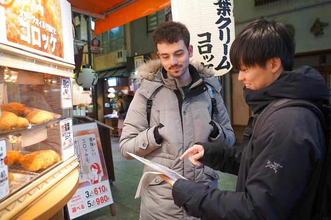 Nishiki Market Breakfast Walking Food Tour
