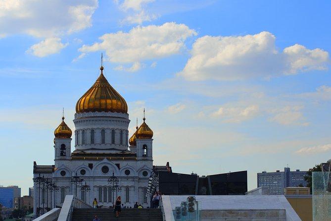 Victory Park, Christ Saviour Cathedral and Arbat Street