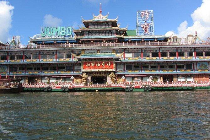 Hong Kong - Aberdeen Harbour