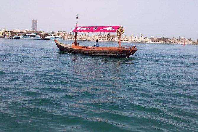 Dubai city tour - Cultural & Modern Dubai Sightseeing Tour