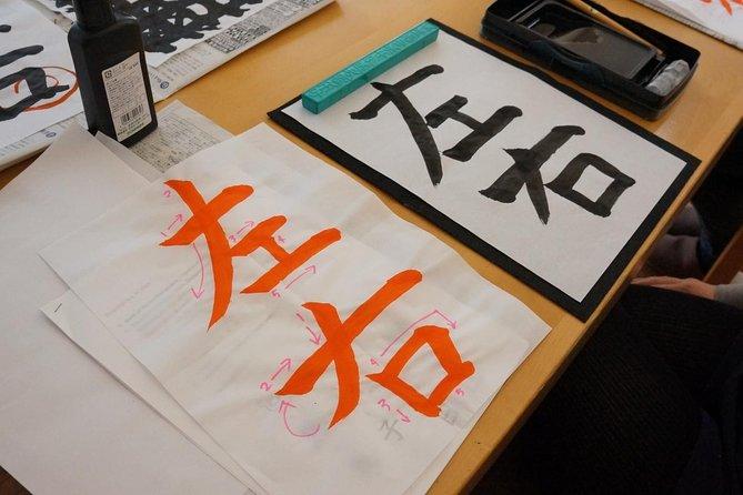 Let's Shodo (Japanese calligraphy) !!
