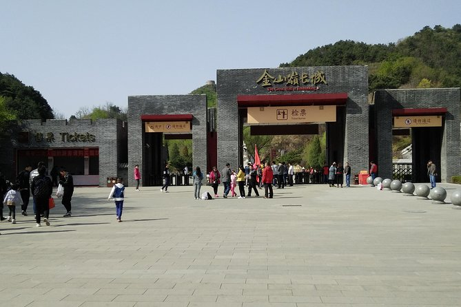 Jinshanling Great Wall Self-Guide Day Tour by English Driver photo 3