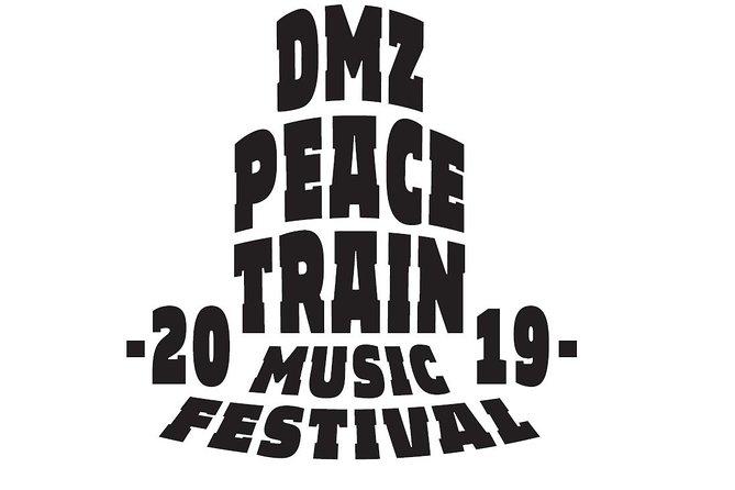 DMZ Peace Train Music Festival 2019