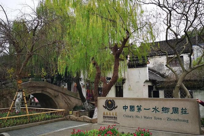 Private Tour to Zhouzhuang Water Town from Shanghai with Lunch photo 9