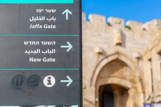 Jerusalem Half Day Walking Tour (3 Hours) from Tel Aviv
