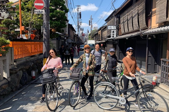 Secret Eastern Kyoto Biking Adventure