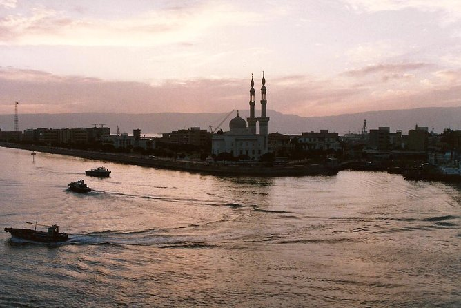 Portsaid City Tour photo 3