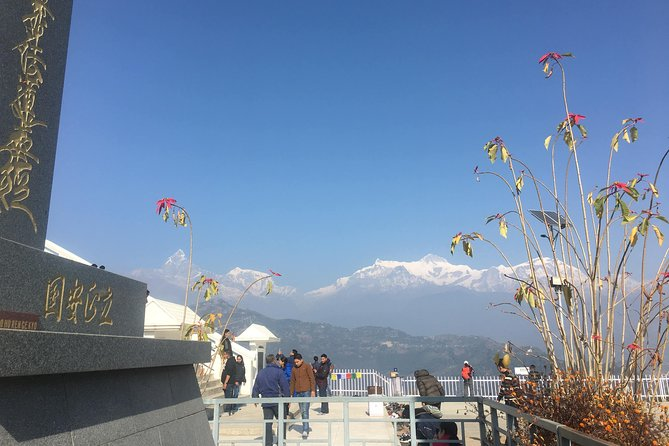Pokhara: Day Hiking from Sarangkot to World Peace Stupa from Lakeside photo 1