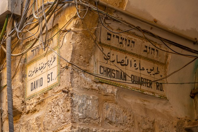 Jerusalem Half Day Walking Tour (3 Hours) from Tel Aviv photo 4