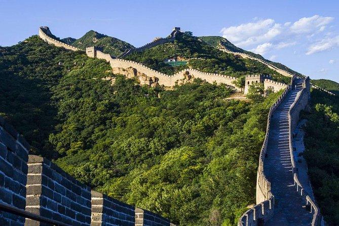 Premier One Day Beijing Tour (VIP)