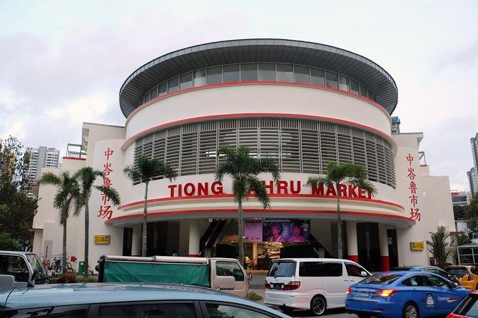 Private Tour: Walk Down Memory Lane @ Tiong Bahru