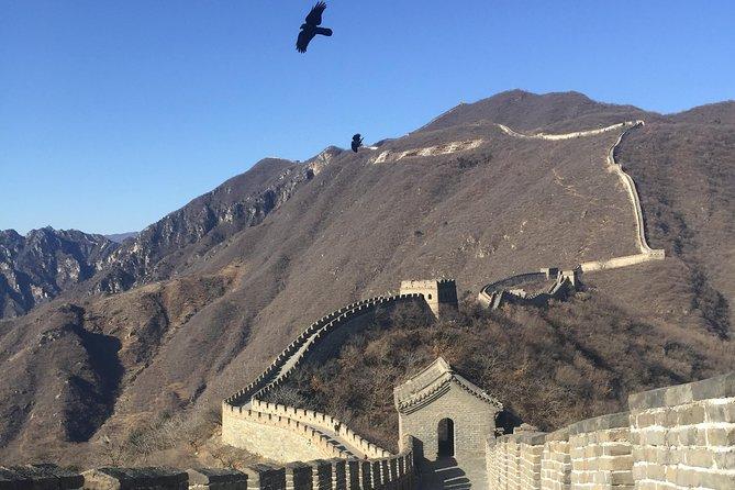 Mutianyu Great Wall & Summer Palace