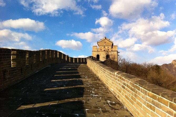 All Inclusive Great Wall Day Tour