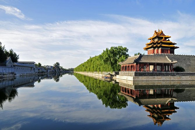 Full-Day Beijing Tour: Forbidden City Temple of Heaven and Summer Palace