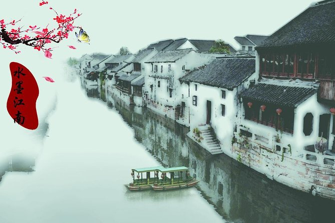 Know Suzhou Better in 6 hours