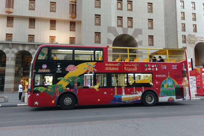 City Sightseeing Al Madinah Hop-On Hop-Off Bus Tour