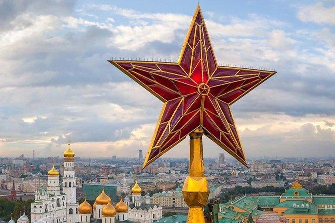 The Kremlin Tour