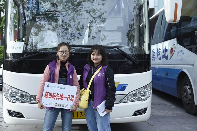 Shuttle Bus to Mutianyu Great Wall
