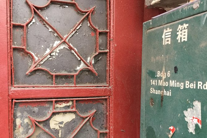 Expert Walking Tour - Shanghai Secrets of the Former French Concession photo 4